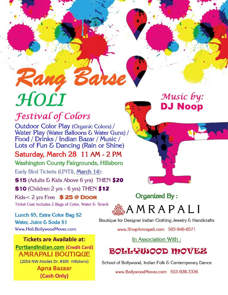 Indian Events in Portland, Desi Events in Portland 3 2015 Indian ...