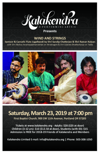 Kalakendra Presents Santoor & Carnatic Flute Jugalbandi